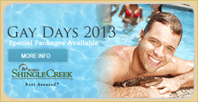 Rosen Shingle Creek Gay Days 2013